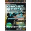 Book: Tom Clancy's Ghost Recon Future Soldier thumbnail 1