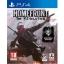 PS4: Home Front the Revolution (Z3) [ส่งฟรี EMS] thumbnail 1