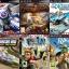 External HDD 500GB + Games PS3 Vol.6 (CFW3.55+) [ส่งฟรี EMS] thumbnail 8