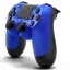 PS4: Dualshock 4 - Blue [ส่งฟรี EMS] thumbnail 3