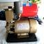 ปั๊มน้ำอัตโนมัติ 370 วัตต์ KANTO รุ่น KT-PS-150 thumbnail 1