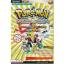 Book: Pokemon Heart Gold & Soul Silver thumbnail 1