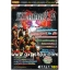 Book: Final Fantasy Type 0 thumbnail 1