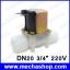 """โซลินอยด์วาล์วน้ำ โซลินอยด์ปิดเปิดน้ำ DN20 3/4"""" 220V Electric Solenoid Valve water N/C 0.02 - 1Mpa thumbnail 1"""