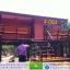 3-004 บ้านน็อคดาวน์ - ขนาด 4x6 เมตร thumbnail 2