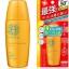 Sunkiller Perfect Strong plus SPF50+ PA++++ 30mL สูตรกันน้ำ กันเหงื่อจากญี่ปุ่นค่ะ thumbnail 1