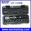 ประแจบล๊อค เครื่องมือช่าง ชุดบล๊อค ประแจ 1/4inch 2-14Nm WISRET torque wrench (ประแจซ่อมจักรยาน) thumbnail 1