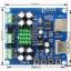 TPA3116D2 ขยายเสียง 100 วัตต์ (RMS) พร้อมเครื่องเล่น MP3 เครื่องรับ Bluetooth thumbnail 2