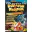 Book: Dokapon Kingdom thumbnail 1