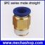 (1 ชิ้น)ยูเนียนท่อต่อลม ขั้วต่อลม ข้อต่อลม อุปกรณ์ลม SPC4-M5 SPC series male sraight Tube Straight Union Connector thumbnail 1