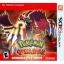 3DS: Pokemon Omega Ruby (US) [ส่งฟรี EMS] thumbnail 1