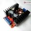 สวิทชิ่ง สำหรับแปลงไฟ ดีซี 12V ให้มีแรงดันสูงขึ้น 14-32V 6A หรือ 150W thumbnail 1