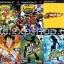 PS2: แผ่นเกมส์ / ดูรายละเอียดด้านใน thumbnail 8