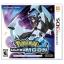 3DS: Pokemon Ultra Moon (US) [ส่งฟรี EMS] thumbnail 1