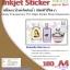 สติ๊กเกอร์อิงค์เจ็ทกันน้ำ ชนิดพีวีซี InkJet Sticker PVC ( Water Resistance)