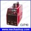 เครื่องตัดพลาสม่า ตู้ตัดโลหะ ระบบอินเวอร์เตอร์ 40 แอมป์ Superwelds CUT40 Plasma Inverter cuting Machine thumbnail 1