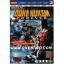 Book: Duke Nukem Forever thumbnail 1