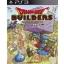 PS3: Dragon Quest Builders (Z3) - Japan [ส่งฟรี EMS] thumbnail 1