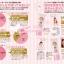 แพคเกจใหม่ล่าสุด Bison Baby Pink BB MINERAL CREAM SPF44 PA+++ ปกปิดรูขุมขน หน้าเนียน สวย แต่งหน้าง่าย จากญี่ปุ่นค่ะ thumbnail 2