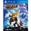PS4: Ratchet & Clank (Z3) [ส่งฟรี EMS] thumbnail 1