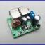 ดีซี คอนเวอร์เตอร์ ตัวแปลงไฟDCเป็นDC USB Step-down Power Supply Module New DC 12V 24V 40V to 5V 5A thumbnail 1