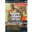 Book: Grand Theft Auto San Andreas thumbnail 1