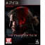 PS3: Metal Gear Solid V - The Phantom Pain - Day One Edition (Z1) [ส่งฟรี EMS] thumbnail 1