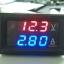 Volt-Amp Meter DC4-30V 10A LED DC แสดงผลแบบคู่ จอสีฟ้า-แดง thumbnail 1
