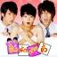 Hanazakarino Kimitachihe ปิ๊งรักสลับขั้ว 8 แผ่น DVD พากย์ไทย thumbnail 1