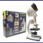 กล้องจุลทรรศน์ กล้องไมโครสโคป พร้อมอุปกรณ์ 100x 600x 1200x Hagen 1200 child biological microscope thumbnail 1
