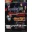Book: Resident Evil 6 thumbnail 1
