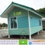 2-005 บ้านน็อคดาวน์ - ขนาด 3x6 เมตร thumbnail 6