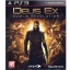 PS3: Deus EX Human Relvolution (Z3) [ส่งฟรี EMS] thumbnail 1