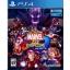 PS4: Marvel vs Capcom Infinite (Z3) [ส่งฟรี EMS] thumbnail 1