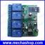 บลูทูธควบคุมผ่านมือถือ ควบคุมอุปกรณ์ผ่านบลูทูธ 12V 4 Channel Bluetooth Relay Android Mobile Remote control Switch thumbnail 1