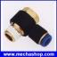 ขั้วต่อลม ข้อต่อลม อุปกรณ์ลม SPH6-01 SPH series swing elbow PH 6-01 ท่อ 6mm เกลียวนิ้ว 1/8 thumbnail 1
