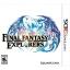 3DS: Final Fantasy Explorer (US) [ส่งฟรี EMS] thumbnail 1
