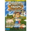 Book: Harvest Moon Save the Home Land thumbnail 1