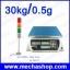 เครื่องชั่งนับจำนวน 30kg ความละเอียด0.5g รุ่น PCH-30 Counting Scales จานชั่งสแตนเลส 280x220mm พร้อม Port เชื่อมต่อ Lamp Tower thumbnail 1