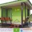 2-011 บ้านน็อคดาวน์ - ทรงปั้นหยา - 4x6 เมตร thumbnail 2