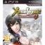 PS3: Dynasty Warriors 7 : Xtreme Legends (Z2) [ส่งฟรี EMS] thumbnail 1