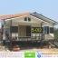 5-012 บ้านน็อคดาวน์ - ทรงจั่วมุกซ้อน thumbnail 1