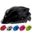 หมวกจักรยานกันน็อก สำหรับชายและหญิง