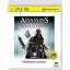 PS3: Assassin's Creed - Revelations (Z3) [ส่งฟรี EMS] thumbnail 1