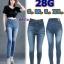 กางเกงยีนส์ขาเดฟ เอวสูง ผ้ายืด แบบซิป สีฟ้าใส อัดยับหน้าขา ยีนส์ฟอกนิ่มใส่สบาย มี SIZE S,M,L