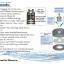 ปั๊มบาดาล ปั๊มซับเมอร์ส FRANKLIN 1.5 HP thumbnail 3