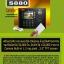 เครื่องทาบบัตร คีย์การ์ด ควบคุมประตู ZK S880 พร้อม Access Control System thumbnail 3