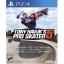 PS4: Tony Hawk Pro Skater 5 (Z3) [ส่งฟรี EMS] thumbnail 1
