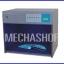 ตู้ตรวจเช็คสี ตู้ดูดสี เครื่องเช็คสี เครื่องวัดสี Color Matching Cabinet 6 light sources: D65 TL84 UV F CWF U30 Size71*54*63cm ยี่ห้อ PHYLLISSAMZANG (สั่ง 2 อาทิตย์) thumbnail 1