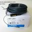 E2EC-CR5C1 Proximity Switch thumbnail 1